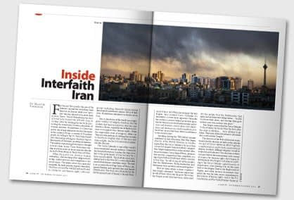Inside Interfaith Iran - Liberty Magazine - September/October 2012