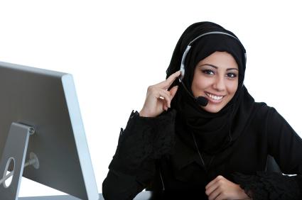 Muslim Woman wearing a hijab